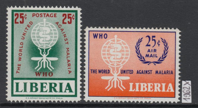 XG-W879 LIBERIA - Malaria, 1962 Against, Who MNH Set