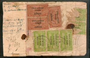 India Travancore Cochin State Service Overprinted x6 Stamped Used Cover # 624...