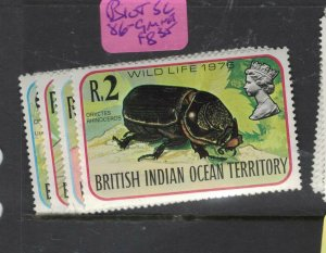 British Indian Ocean Territory BIOT Insects SC 86-9 MNH (5dym)