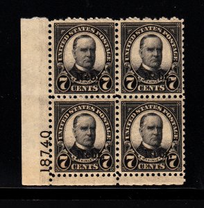 #676 F-VF NH Plate Block P.O. Fresh! Free certified shipping!