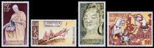 Laos Scott C27-C30 (1957) Mint VLH VF Complete Set C