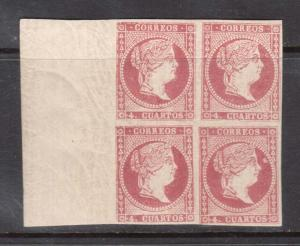 Spain #45 XF/NH Type III With Plate Flaws Variety Block