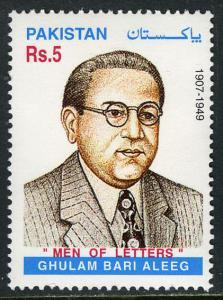 Pakistan 940, MNH. Ghulam Bari Aleeg, Journalist, 1999