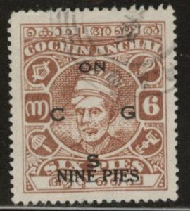 India - Cochin Feudatory state Scott o65 Official Used CV $6