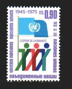 UN Geneva. 1975. 51A from the series. 30 years of the UN. MNH.