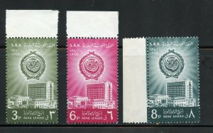 SAUDI ARABIA SCOTT# 249-251 MINT NEVER HINGED WITH MARGIN AS SHOWN