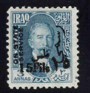 IRAQ Scott o44 MH* Official stamp