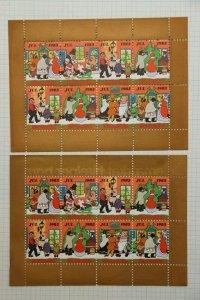 Denmark Christmas Seal Mint MNH 1983 booklet & 2X pane SS souvenir sheet charity