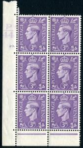 1941 3d Pale Violet Control P44 Cylinder 29 dot Perf Type 6B Block of 6 M/M