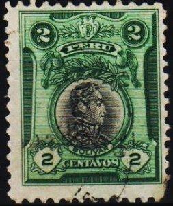 Peru. .1918 2c S.G.407 Fine Used