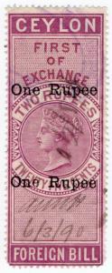 (I.B) Ceylon Revenue : Foreign Bill 1R on 2R 25c OP (First)