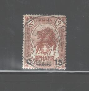 ITALIAN SOMALILAND BENADIR 1906-1907 #13 USED OVPT.