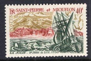 St Pierre and Miquelon 395 Sailing Ship MNH VF