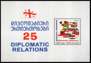 2018 Georgia 726/B85 25th Anniversary of Diplomatic Relations