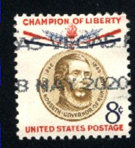 USA 1118   Used   1958 PD