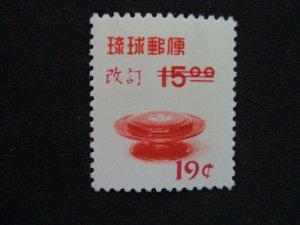 Ryukyu #C21 Mint Never Hinged WDWPhilatelic (H6K9)