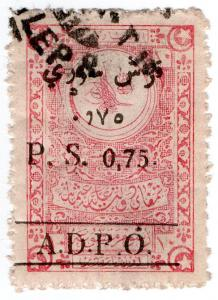 (I.B) Palestine Revenue : Ottoman Public Debt PS0.75 on 10pa (ADPO)
