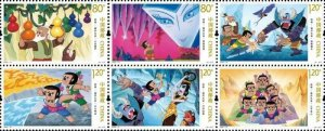TangStamps: China 2020-12 Chinese Animation Calabash Brothers