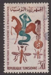 Tunisia 405 WHO Drive to Eradicate Malaria 1962