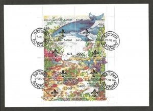 1995 Batum Scouts fish whale ovpt World Jamboree m/s 8 FDC