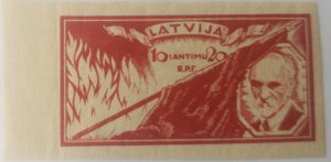 O) 1930 LATVIA, IMPERFORATE, J. RAINIS -WRITER AND POLICITIAN -SC B70 10s, MINT
