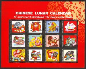 ANTIGUA 2010 CHINESE NEW YEAR SHEET of 12 Sc 3108 MNH
