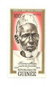 Guinea 1962 - MNH - Scott #262 *