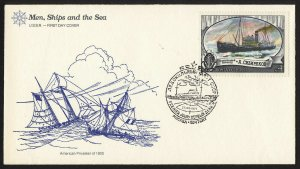 wc009 Russia USSR July 27, 1977 Men, Ships, and Sea 4 kopeks FDC first day cover