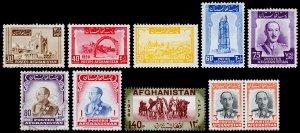 Afghanistan Scott 445-453 (1957) Mint/Used H VF Complete Set, CV $13.65 C