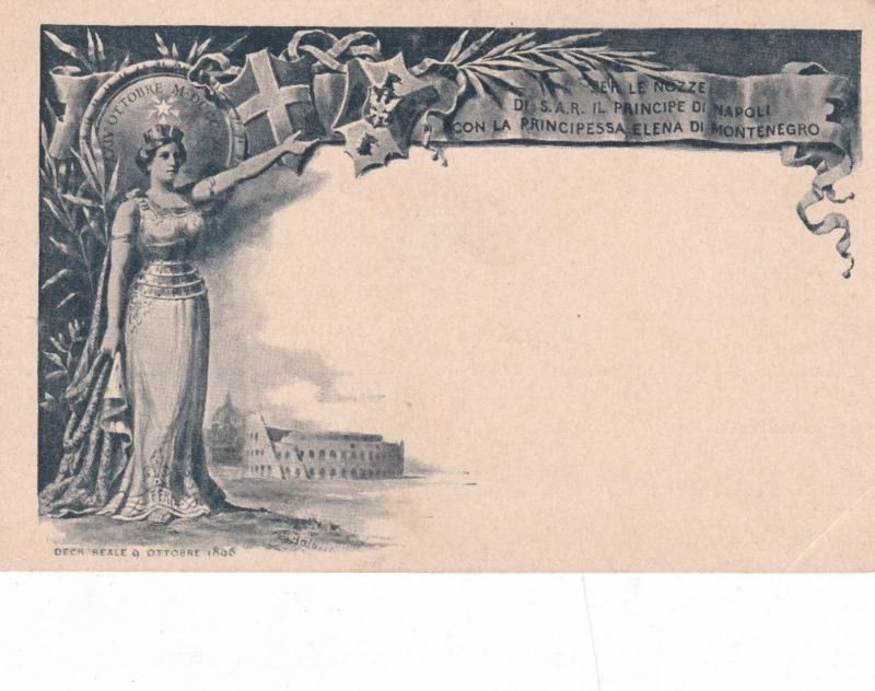 Italy 1896 10c Prepaid Postcard Unused VGC
