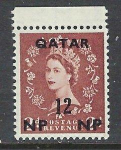Qatar 5 MLH 1957 overprint (ap7482)