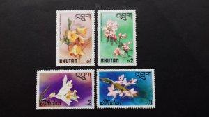 Bhutan 1976 Flowers Used