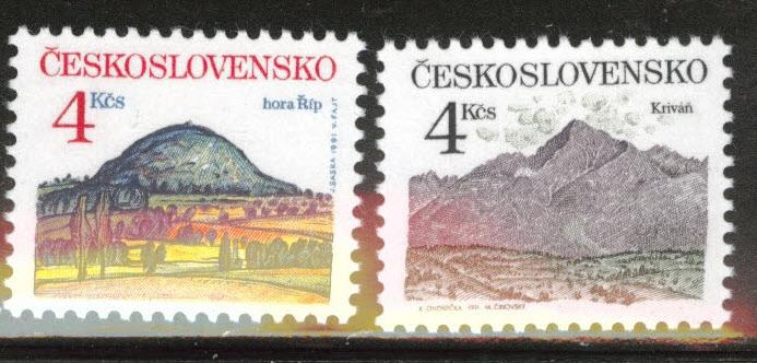 Czechoslovakia Scott 2832-33 MNH** stamps