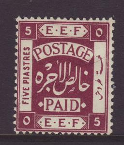 1918 Palestine 5 Piastres Wmk Royal Cypher Mint