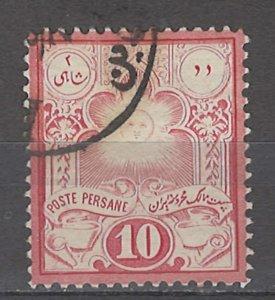 COLLECTION LOT # 5179 IRAN #51 1882 CV+$60