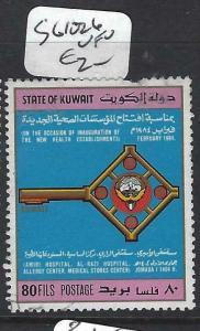 KUWAIT   (PP1305B)  MEDICINE  SG 1026   VFU