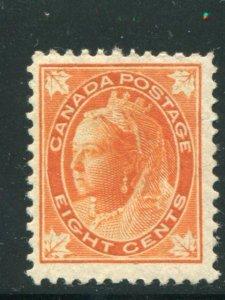 Canada #72  Mint  F-VF       - Lakeshore P...