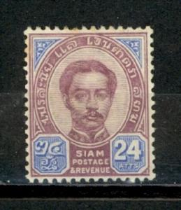 Thailand Scott 17 Mint hinged (Catalog Value $24.00)