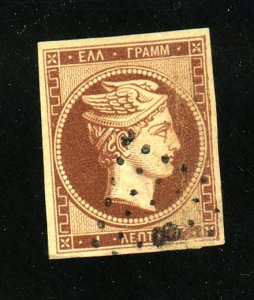 GREECE #8 USED CPL TINY THINS LT CREASE Cat $490