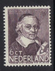 Netherlands  1937 MH Cult Welfare 6 + 4 ct     #