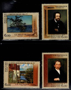 Russia Scott 6987-6990 MNH** Art stamps