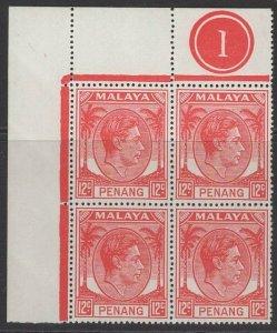 MALAYA PENANG SG12 1952 12c SCARLET PLATE 1 MNH BLOCK OF 4