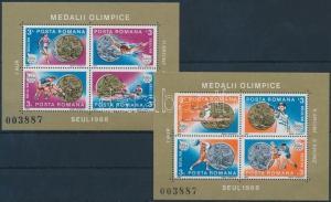 Romania stamp Summer Olympics block set 1987 MNH Mi 250-251  WS192561