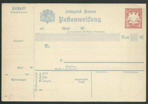 GERMANY BAVARIA 10pf parcel card fine unused...............................58582