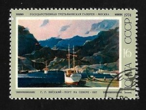 CCCP 1974 - FDC NH - Scott #4233 *
