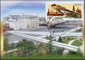 Russia. 2018. Bridges (Mint) Maximum Card