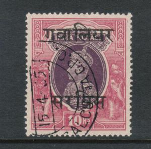 India States Gwailor #O51 Very Fine Used & Scarce