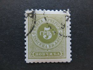 A5P23F21 Montenegro Postage Due Stamp 1894 5n used