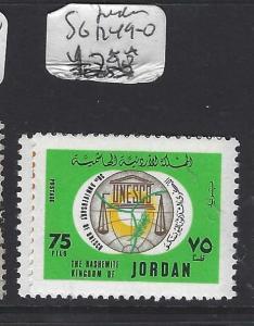 JORDAN  (PP2709B)  SG 1149-1150   MNH