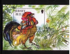 Jersey Sc 1151 2005 Year of Rooster stamp sheet mint NH